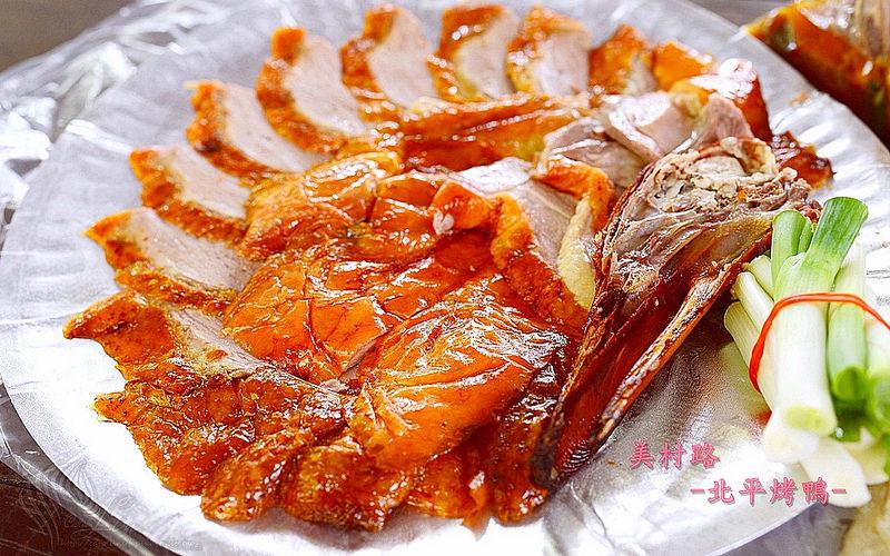 台中美食|西區《北平烤鴨 x 土窯雞》公正路 美村路口排隊店 平價好吃烤鴨推薦