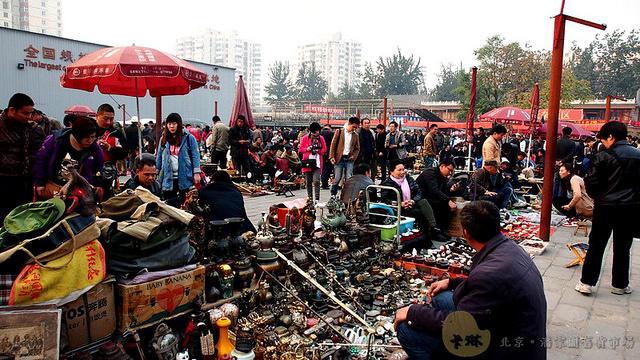 【旅遊】北京自由行。《潘家園舊貨市場》中國最大舊貨古物骨董跳蚤市集