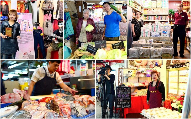 【旅遊美食景點】台北。大同區《大稻埕 永樂市場》經濟部104年度 優良市集 x 樂活名攤 菜市場參訪