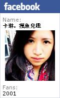 大大茶樓網路店:【試吃】在家港點新選擇《大大茶樓網路店》