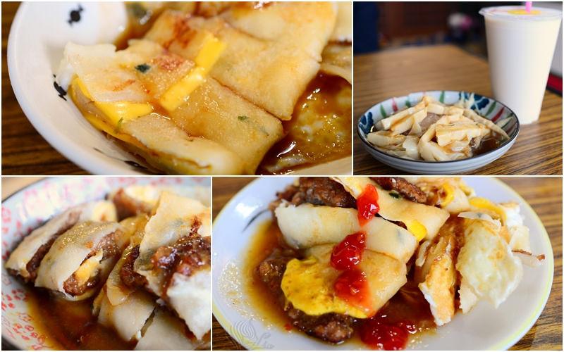 宜蘭美食|頭城 舊頭城國中對面《無名早餐店》肉圓 蛋餅 豆漿 當地人推薦古早味早點