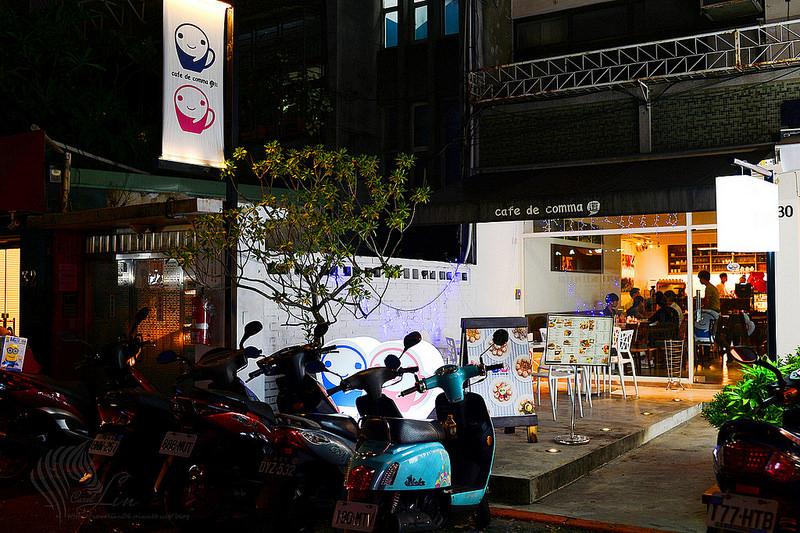 【美食】台北。大安區《逗點 cafe de comma》國父紀念館 東區 義大利麵 x 鬆餅
