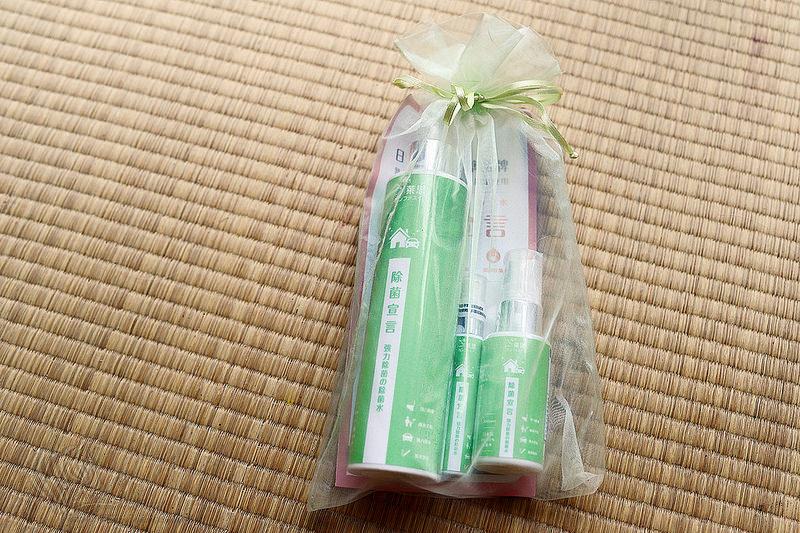 【清潔】《Li-ZEY萊思:Comfosy 除菌宣言 強效抗菌噴霧》日本企業指定抗菌還原水