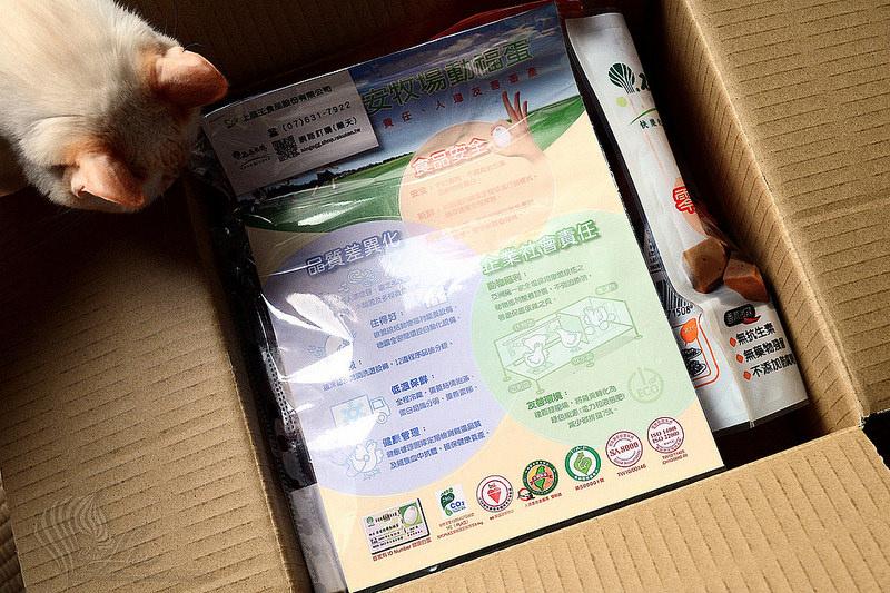 【美食】宅配。《石安牧場:柔滑布丁 & 香滷蛋白丁》無抗生素 x 歐盟標準人道動福蛋食品