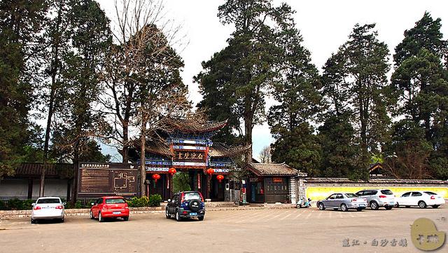 【旅行】雲南自由行。麗江必訪《白沙壁畫》納西的文化瑰寶