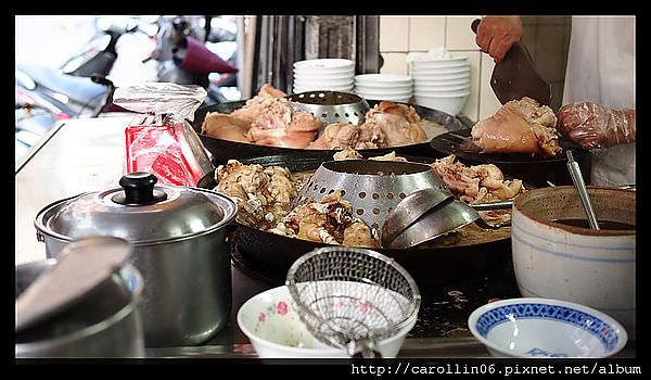 【美食】基隆。仁愛區《豬腳林原汁》當地人買的美味巷弄店