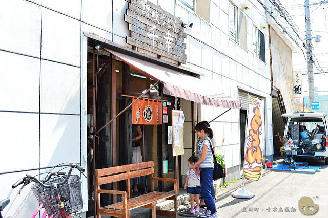【美食】北海道自由行。東川町《讃岐うどん 千幸》手打烏龍麵名店