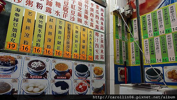 【美食】香港自由行。港澳義順牛奶公司、明記甜品