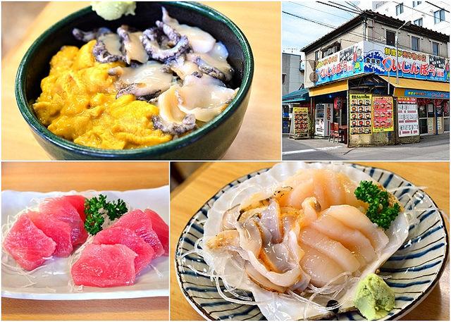 【美食】北海道自由行。函館《くいしんぼう函館》在地人的新鮮海鮮料理海鮮丼平價餐廳