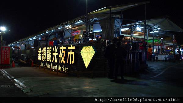 【旅遊】高雄。捷運凱旋站《大高雄金鑽觀光夜市》號稱全台最大觀光夜市