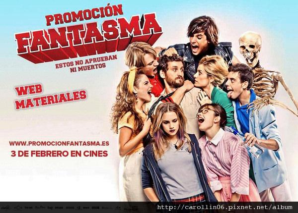 【影記】鬼學生鬧校園《死也要畢業》西班牙最賣座喜劇