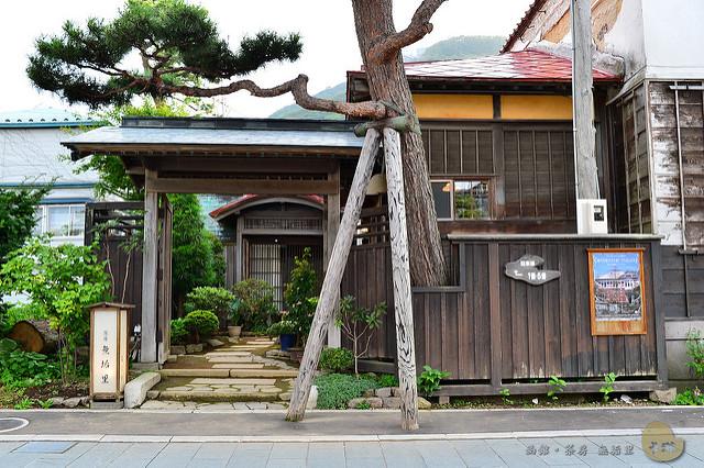 【茶苑】北海道自由行。函館《茶房 無垢里》清淨優雅用茶體驗
