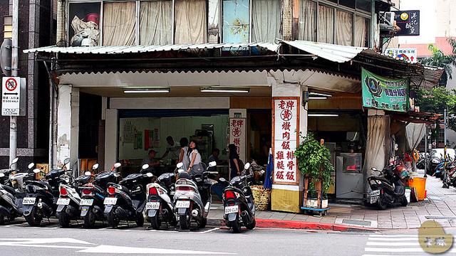 【美食】台北。萬華區《黃記燉肉飯》西門町老牌滷肉飯 魯肉飯 小吃