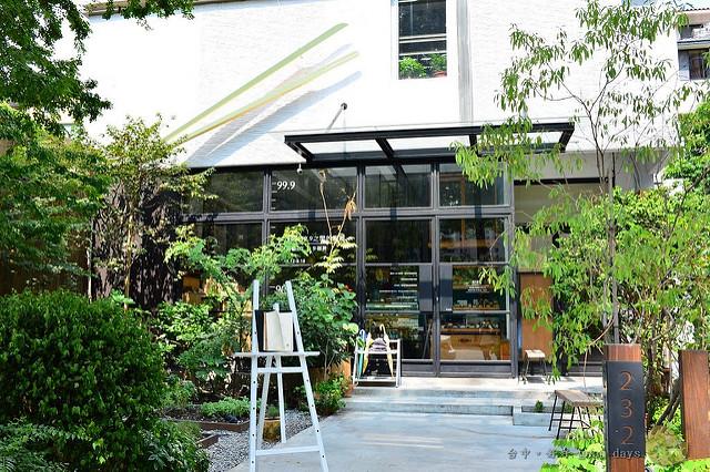 【美食】台中。西區《好好 good days》秋紅谷文青餐廳 來自薰衣草森林的本土早午餐