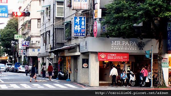 【食記】MR. PAPA 比利時列日鬆餅專賣店
