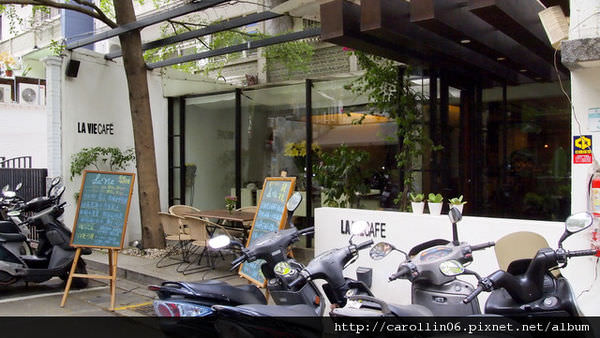【食記】台北東區 LA VIE CAFE